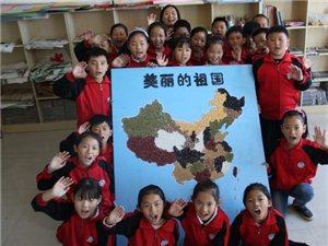 临西小学生粮食作画迎国庆