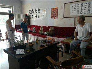 出彩北票人群星篇――第十四集玉雕名家――刘宝成
