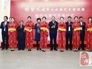 画家杨留义在北京又干成一件大事,令业内人士瞩目(咱遂平人)