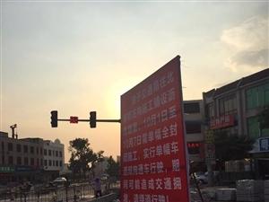 最新通告:化州交通局往北京桥方向单幅全封闭施工,铺设沥青路面!绕行!