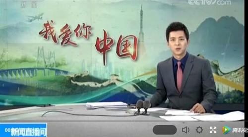 """义县""""祝福祖国唱响宜州""""万人合唱晚会登上央视新闻节目"""