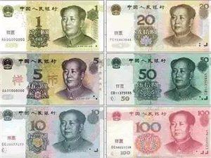 3元的人民币你见过没?一张价值4万元!99%的人不知道...