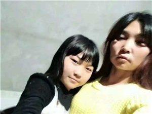 寻人启事:麻烦大家帮忙找找我女儿,她今年才14岁。