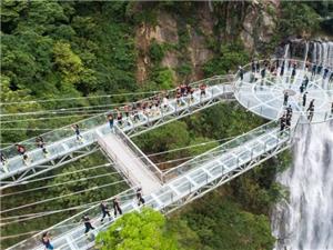 新京葡棋牌应该招商新建玻璃桥游玩景点