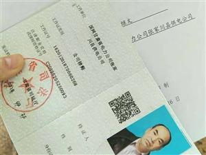 国网张家川县供电公司积极推行公司律师制度