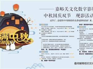 万博manbetx客户端苹果市文化数字电影城18年10月5日排片表