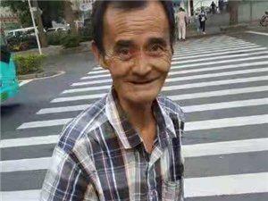 江夏五里界老人在深圳流浪多年被�l�F,盼�ぜ胰�