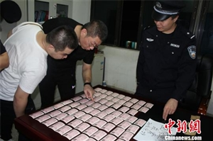 河南郑铁警方国庆节前为这事缴获火车票6373张
