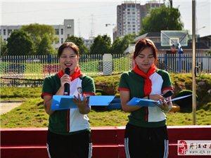 新港中心幼儿园开展庆祝活动喜迎国庆节