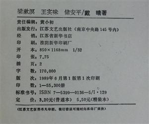 光州故纸堆:一份不普通的发稿单