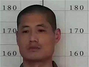 协查通报 2018年10月4日,凌源第三监狱发生两名罪犯脱逃事件:
