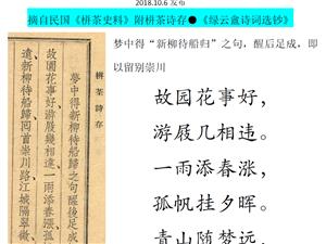 清末栟茶名人蔡少岚从南通坐船回家时作诗给送别的好友
