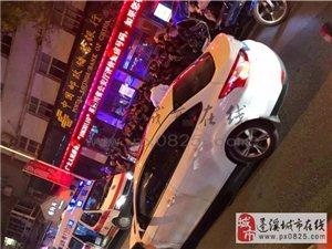 蓬溪夜晚发生车祸事故