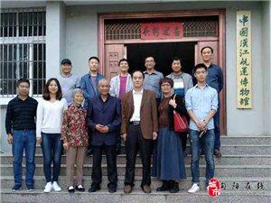 北京同仁堂教授一行参观汉江水运博物馆