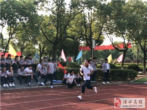 柘中:举行第十四届运动会暨体育节