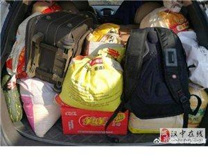 国庆返程高峰来了,爸爸妈妈都给你的行李箱里塞了什么?