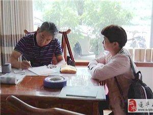 县政协委员风采录�C遂平中和堂国医馆馆长吴江烽
