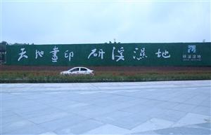 国庆假期!井研研溪湿地公园实拍!
