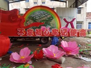 中国合阳丰收节巡游彩车制作采风