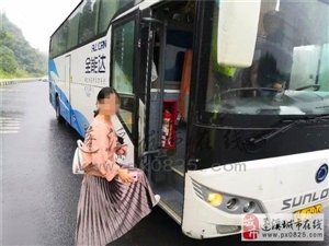 粗心客运司机将乘客遗落高速公路蓬溪服务区