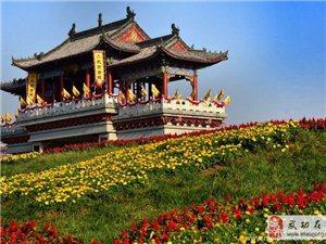 【邰韵古城】武功古城:观古城后稷广场音乐喷泉(图集)――党小成
