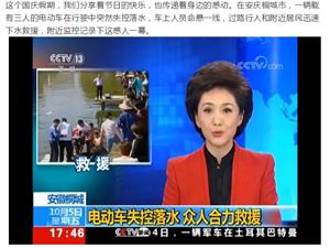 国庆期间桐城这件事上央视新闻了!