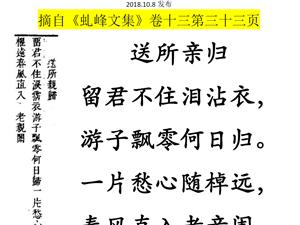 1691年春李驎在栟茶送别好友感慨作诗