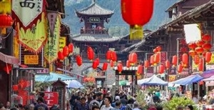 国庆假期汉中市接待游客539.62万人次揽金31.1亿元