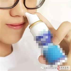 鼻炎对儿童的危害性,超乎家长想象!长期内服鼻炎药物需谨慎!