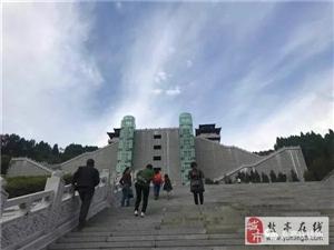 国庆长假再登中华女祖第一陵――嫘祖陵!满目葱茏,气势宏伟!