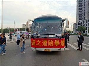 道之道荣耀2018-第三站(战):安徽省第三届品势锦标赛