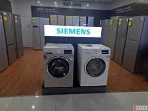教您如何正确使用洗衣机
