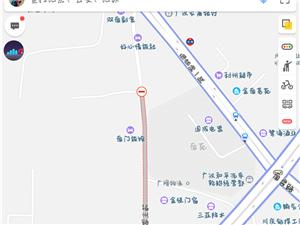 广汉市福州路一段严重影响居住在此的居民进出,希望能尽快处理