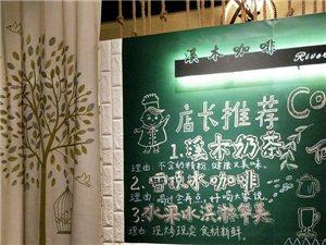 广汉市溪木咖啡招聘服务员,五官端正,有团队精神,有工作经验优先