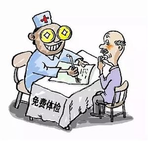 转发扩散!一个骗子的自述:我是如何骗老年人买保健品的。