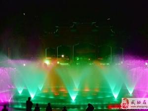 【绿野书院】武功古城:后稷广场之夜――张俊杰