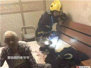 谁是火灾中最易受伤的人?