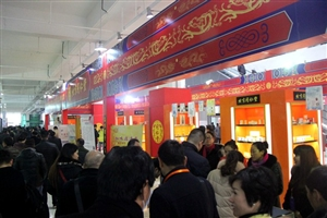 第十五届中国中医药博览会将于11月在广汉四川国际医药健康城举行