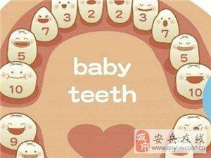 【分享】宝宝出牙期 妈妈早知道