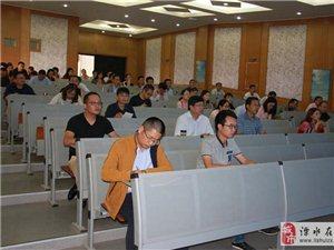 省溧中:聚焦课堂、聚焦学生、深度研讨、精准施策
