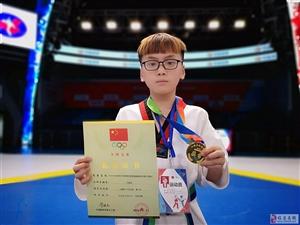 道之道:冠军之师,荣誉归来-全国青少年俱乐部联赛(2018第四战)