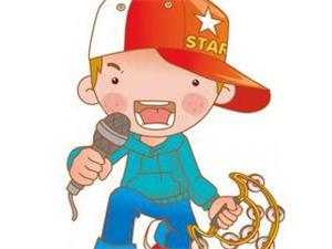第三届贵博超级童声火热报名中,赶快带着宝贝来绽放光彩吧!