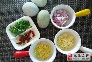 教你做美食:凉拌皮蛋的做法