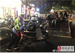 桐城又一批电瓶车、摩托车乱停乱放被拖走!