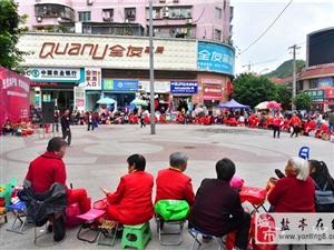丹桂飘香,盐亭老年大学载歌载舞庆重阳!