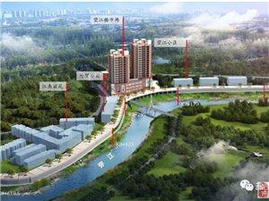 重磅|盐亭外贸公司新建商业楼至弥江闸坝将打造长约200米河堤景观!前期