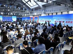 全国双创周湖北会场活动在汉启动