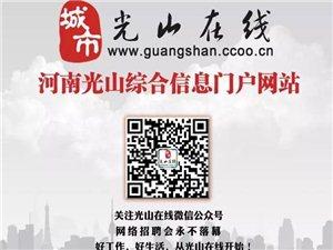 深夜!一辆宝马在大广高速新县北收费站起飞失败...
