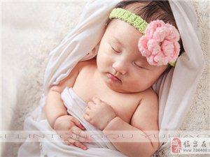 【格林童趣妈妈课堂】新生儿出现湿疹怎么办?