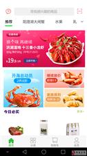 1元吃遍珠海美食